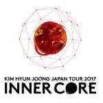 """キム・ヒョンジュン(リダ)、除隊後初ソロ全国ツアー『KIM HYUN JOONG JAPAN TOUR 2017 """"INNER CORE""""』追加公演 開催決定!!"""