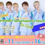北海道初!単独LIVE「TOPSECRET Spring Happiness Concert」決定!