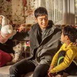 韓国ドラマ「シグナル」より映画界でも活躍する俳優イ・ジェフンのコメント動画