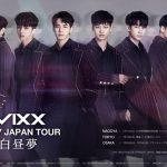 VIXX、日本デビュー3周年で7月に東名阪単独コンサート開催へ!