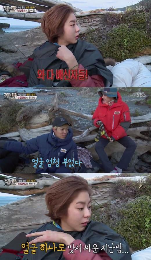 KangNam(カンナム)「ジャングルの法則」で寝起きのAFTERSCHOOLユイを見て「誰ですか?」