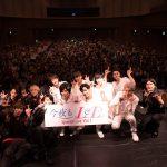 ドラマ『今夜もLL♡』のスペシャルイベント東京公演でパクドル、Boys Republic、WEBERが観客を魅了!【オフィシャルレポ】