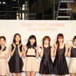 Lovelyz 編『KCON 2017 JAPAN』5/20レッドカーペット フォトレポート