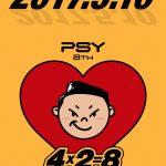 PSY、5月10日に8枚目フルアルバムを発表へ、カムバックを予告するポスター