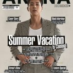 K-POPのキング帰還!東方神起ユンホ 韓国男性誌「ARENA HOMME+」6月号の表紙を飾る