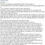 神話(SHINHWA)コンサート中止でエージェント会社代表が謝罪文公開
