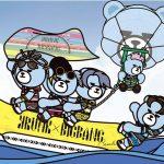 BIGBANG、「KRUNK×BIGBANG BEACH」が2017年も鎌倉由比ガ浜にて開催決定!