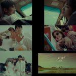 2AMスロン、EXIDハニも出演する新曲「君だ」のMVティーザー公開!
