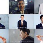 東方神起ユンホ、チェジュ航空のCA制服撮影メイキング映像で大注目集める!
