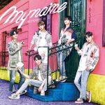 7月19日発売ニュー・アルバム『MYNAME is』 リード曲「Baby Tonight」音源解禁! 「Baby Tonight」ミュージック・ビデオ情報&渋谷でMYNAMEカフェ開店中!