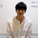 東京で単独ファンミーティングを開催するパク・ヒョンシクのコメント動画