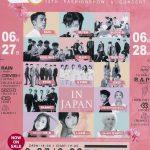 SGC中止!SGC SUPER LIVE IN JAPAN 2017へのHighlight、Apinkら出演アーティスト10組の辞退表明が続いていた中、あまりにも直前すぎる開催中止発表