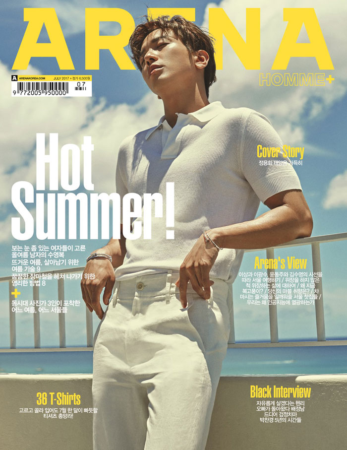 ARENA HOMME+(アレナ オンム プラス) 2017年7月号 CNBLUE ジョン・ヨンファ表紙