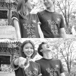 少女時代スヨン、「知っているかもしれない人」シム・ヒソプとのカップルショット公開!
