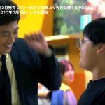 「ドクターズ~恋する気持ち」キム・レウォンがパク・シネになりきってリハーサルをするおちゃめなメイキング映像