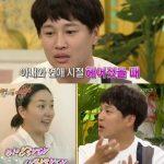 """""""国民の夫"""" チャ・テヒョン、妻と恋人時代の破局危機エピーソード公開、ユン・シユンは尽くし体質?!"""
