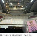 神話(SHINHWA)日本コンサート主催者KARMS、報道各社にプレスリリース送付で韓国事務所 神話カンパニーの主張に反論する