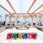 「KRUNK×BIGBANG BEACH 2017」がいよいよ7月15日より由比ガ浜にてグランドオープン!名古屋・大阪・福岡の3都市では「KRUNK×BIGBANG BEACH BAR」も開催!