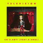 Block Bジコ、新曲「ANTI」ティーザーイメージを公開「自分を中傷する破格的な曲」