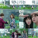 JYJジェジュン、「マンホール」撮影中の怪我を押す熱意!ティーザー映像公開で期待高まる