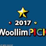 """INFINITE の弟分""Golden Child 出演 「2017 Woollim PICK」 日本初放送決定!"