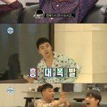 「私は一人で暮らす」、BIGBANG(ビックバン)SOL出演で高視聴率を記録!メンバーとパジャマパーティー