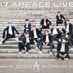 Apeace(エーピース)、8/12一般販売開始!初名古屋単独公演『Apeace LIVE 2017 #8 in NAGOYA』開催!