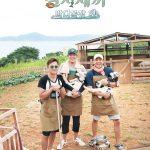 「三食ごはん 海の牧場編」イ・ソジン、神話(SHINHWA)エリック、ユン・ギュンサンのポスター公開