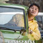 ソン・ガンホ主演映画「タクシー運転手」、観客動員数900万人突破!1,000万越え目前に