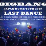 """BIGBANG、海外アーティスト史上初の5年連続ジャパンドームツアー""""LAST DANCE""""開催決定"""