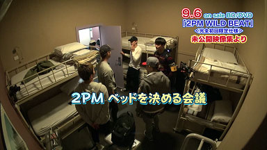 2PM未公開映像集