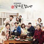 「ゴハン行こうよ3」、Highlightユン・ドゥジュン&ペク・ジニの出演決まる