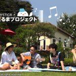 NCTマークが登場!SM と MYSTIC の初コラボ番組 「SM×MYSTIC の雪だるまプロジェクト」10 月 日本初放送決定!