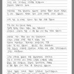 INFINITE脱退のホヤ、SNSに直筆手紙掲載で心境をファンに伝える
