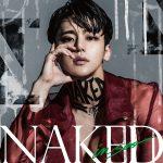 MYNAME(インス) 9月6日(水)発売ソロ・ミニアルバム『NAKED』、 リード曲「NAKED LOVE」ミュージック・ビデオ公開! ジャケット写真公開!