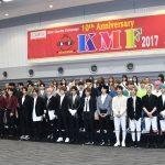 VIXX、NCT 127、NCT DREAM、PENTAGON、CLC、TOPSECRET ほか「10th Anniversary KMF2017」の公式記者会見【取材レポ】