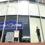 D-LITE (from BIGBANG)のソロホールツアー『DなSHOW Vol.1』 と コラボしたカフェ「びすトろ~DなSHOW~」が9月29日(金)より開店!