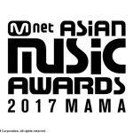 アジア最大級の音楽授賞式「2017 MAMA」ベトナム・日本・香港の 3 ヵ国で開催へ