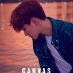 2PMジュノ、ソロアルバム「CANVAS」の幻想的なジャケットイメージ公開