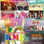 「10th Anniversary KMF2017」 VIXX、NCT 127、NCT DREAM、PENTAGON、CLC、TOPSECRET K-POP NEW LEGEND新時代を切り開く!1部公演完売&公式ポスター公開
