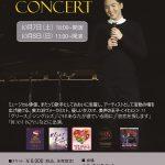 LEE HYUN(イヒョン)来日公演決定、10月新宿HARMONIC HALLにて