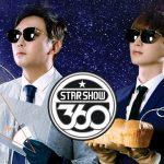 防弾少年団、EXO、SEVENTEENら出演「アイドル STAR SHOW 360」(イトゥク(SUPER JUNIOR)とタク・ジェフンMC担当) 11月に日本初放送へ