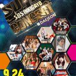 BTS (防弾少年団)、BLACKPINKらが出演した豪華ライブイベント「GLOBAL K-POP SUPER CONCERT in DAEJEON」11月にエムオン!で放送決定!