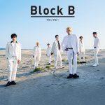BlockBフォトエッセイ『Block B』発売記念イベント!メンバーとのハイタッチ特典三次募集本日受付開始