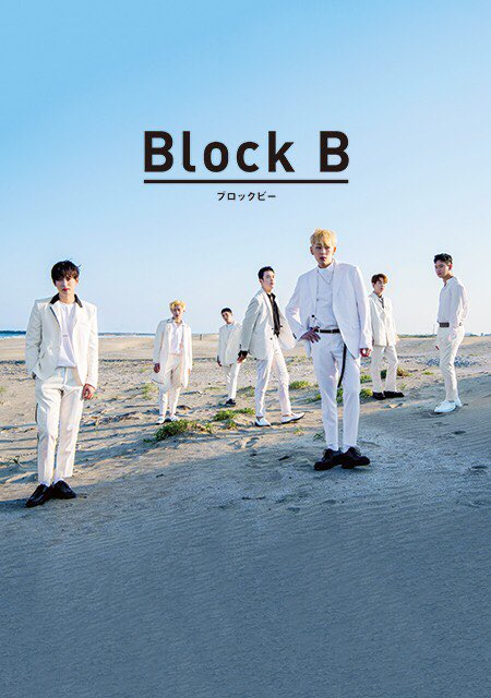 Block B写真集