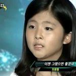 「SUPER STAR K」出身ソン・イェリム、「MIX NINE」に出演!ガールズグループデビュー準備
