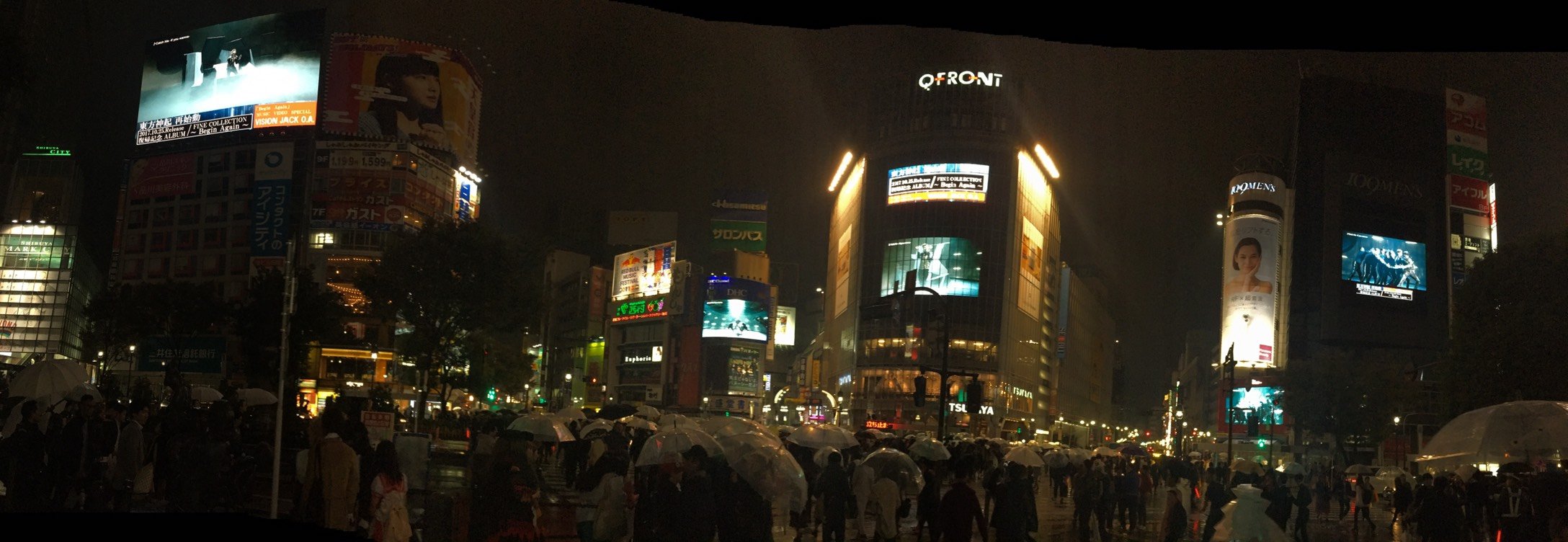 東方神起 渋谷