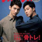 東方神起、2年半ぶりに「anan」の表紙を飾る!11月14日発売の日経エンタテインメント! 2017年12月号の表紙&インタビューも決定