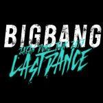 "BIGBANG、ジャパンドームツアー""ラストダンス""! 12月24日(日)京セラドーム大阪ファイナル公演開催決定!"