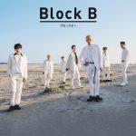 7人7色超個性派アーティスト Block B! New Mini Albumリリース&リリースイベント実施